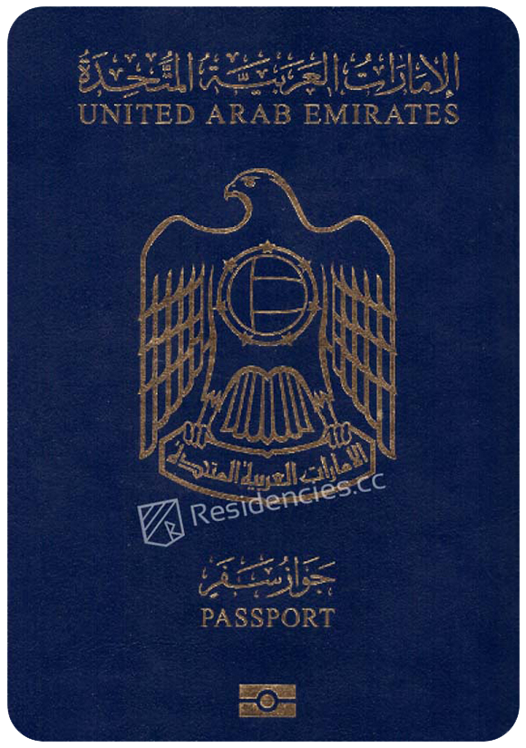 Passport of United Arab Emirates, henley passport index, arton capital's passport index 2020