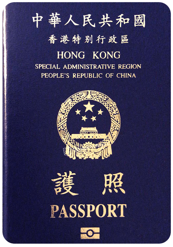 Passport of Hong Kong, henley passport index, arton capital's passport index 2020