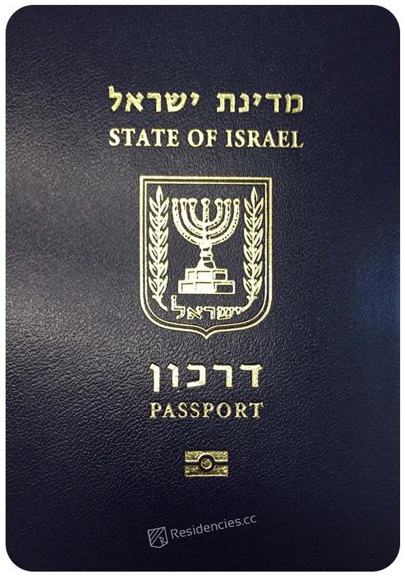 Passport of Israel, henley passport index, arton capital's passport index 2020