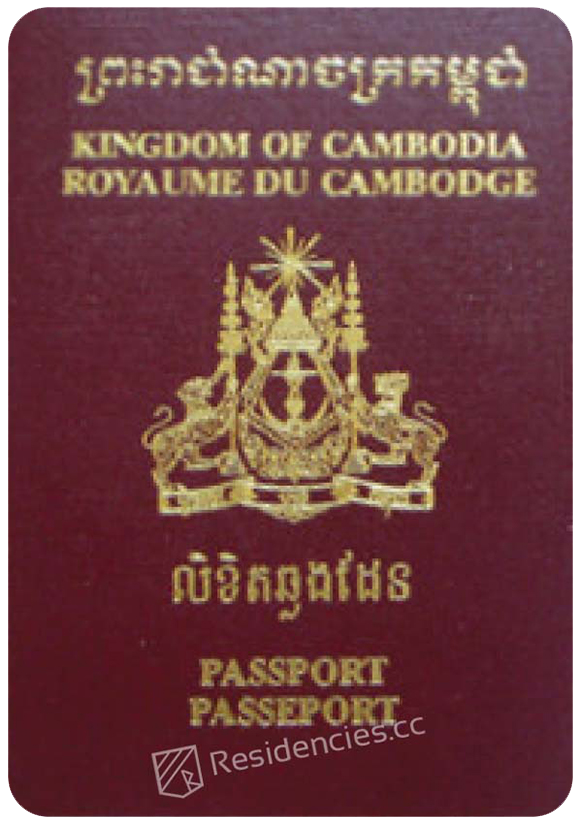 Passport of Cambodia, henley passport index, arton capital's passport index 2020