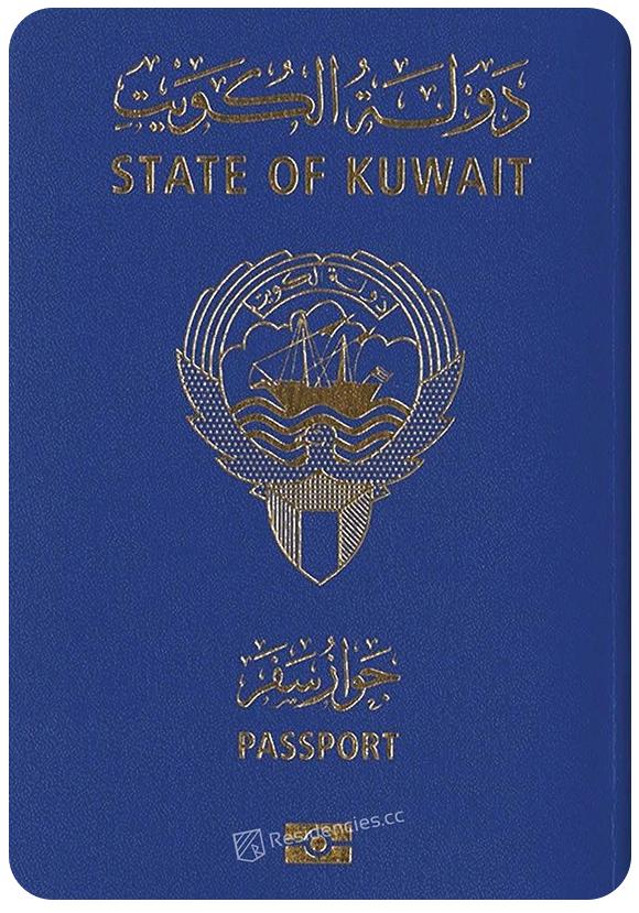 Passport of Kuwait, henley passport index, arton capital's passport index 2020