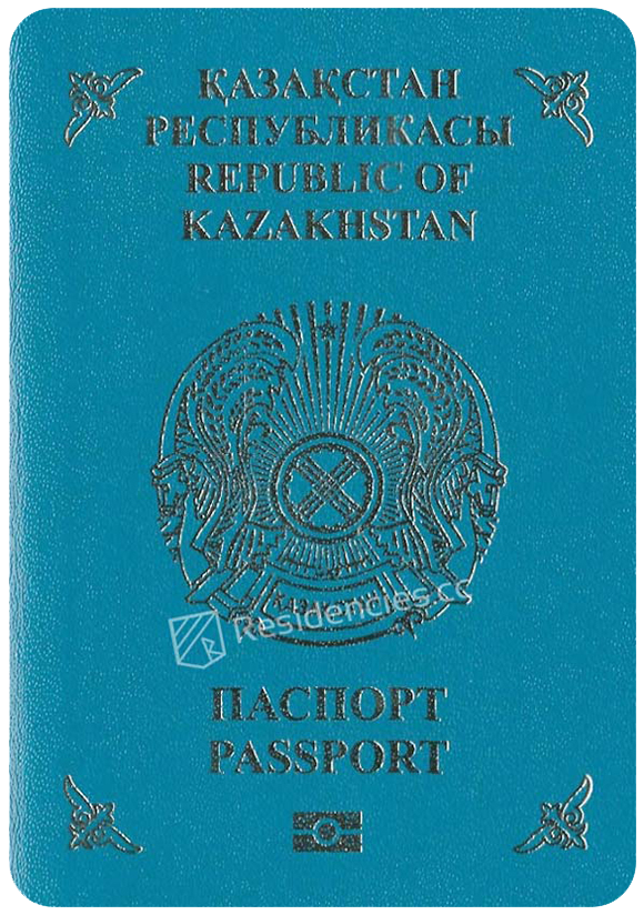 Passport of Kazakhstan, henley passport index, arton capital's passport index 2020