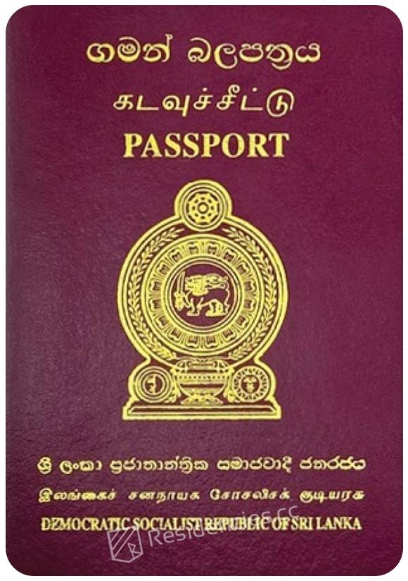 Passport of Sri Lanka, henley passport index, arton capital's passport index 2020