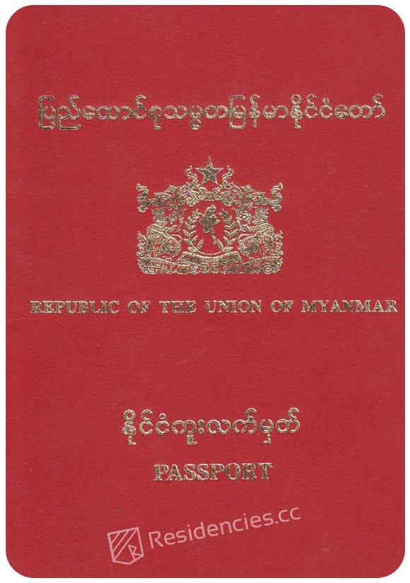 Passport of Myanmar [Burma], henley passport index, arton capital's passport index 2020