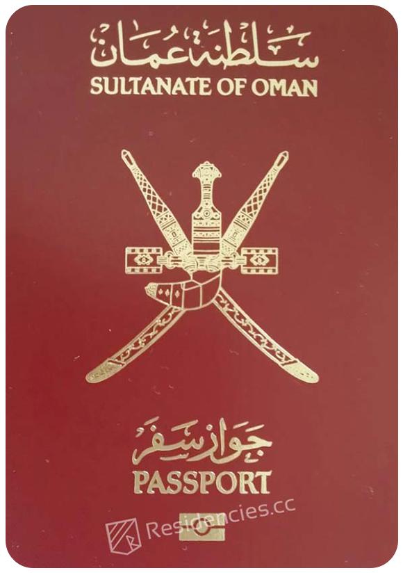 Passport of Oman, henley passport index, arton capital's passport index 2020