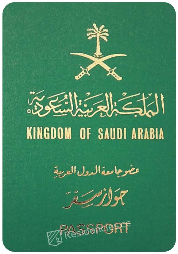 Passport of Saudi Arabia, henley passport index, arton capital's passport index 2020