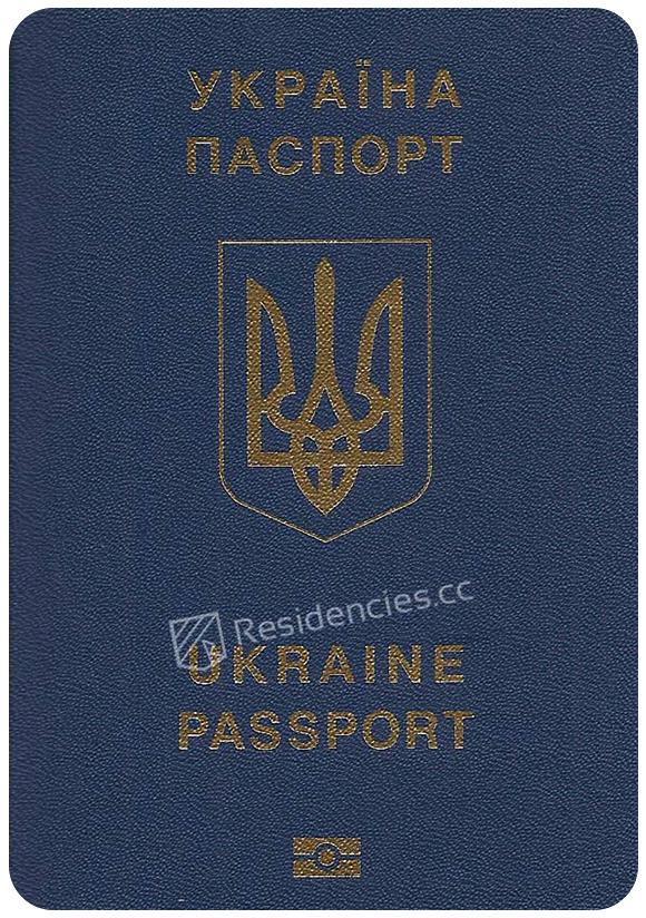 Passport of Ukraine, henley passport index, arton capital's passport index 2020