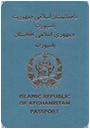 阿富汗(Afghanistan)护照申请计划
