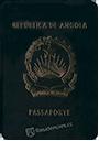 安哥拉(Angola)护照申请计划