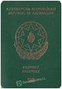 阿塞拜疆(Azerbaijan)护照申请计划