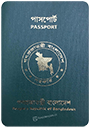 Passport index / rank of Bangladesh 2020