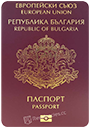Passport of Bulgaria
