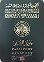 阿尔及利亚(Algeria)护照申请计划