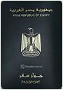 埃及(Egypt)护照申请计划