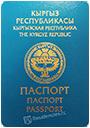 Passport index / rank of Kyrgyzstan 2020