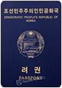 Passport index / rank of North Korea 2020