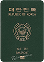 Passport index / rank of South Korea 2020