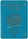 Passport index / rank of Kazakhstan 2020