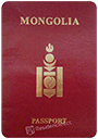 Passport index / rank of Mongolia 2020