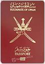 阿曼(Oman)护照申请计划