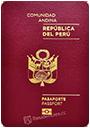 秘鲁(Peru)护照申请计划