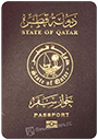 Passport index / rank of Qatar 2020