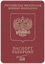 Passport of Russian Federation