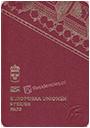 Passport index / rank of Sweden 2020