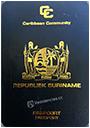 苏里南(Suriname)护照申请计划
