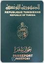 Passport index / rank of Tunisia 2020