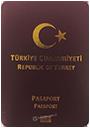 土耳其(Turkey)护照申请计划