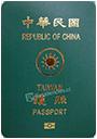 Passport index / rank of Taiwan 2020