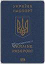 Passport index / rank of Ukraine 2020