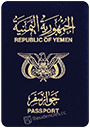 Passport of Yemen