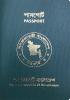 Passport of Bangladesh