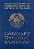 Passport of Belarus