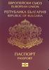 Passport of Bulgaria