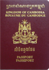 Passport of Cambodia