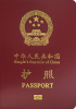 Passport of China