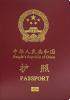 Passport of China