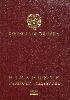 Passport of Colombia