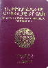 Passport of Ethiopia