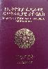 Passport of Ethiopia