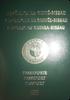 Passport of Guinea-Bissau