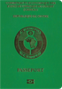 Passport of Guinea