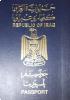 Passport of Iraq