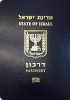 Passport of Israel