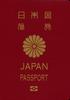 Passport of Japan