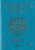 Passport of Kazakhstan