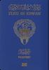 Passport of Kuwait